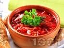 Рецепта Класическа супа борш с цвекло (глава и листа), моркови, картофи и грах